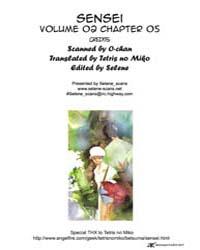 Sensei 11 Volume No. 11 by Kazune, Kawahara