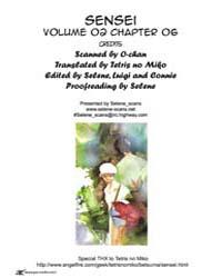 Sensei 12 Volume No. 12 by Kazune, Kawahara