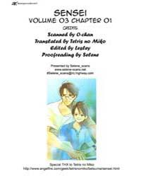 Sensei 13 Volume No. 13 by Kazune, Kawahara