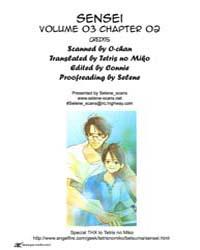 Sensei 14 Volume No. 14 by Kazune, Kawahara