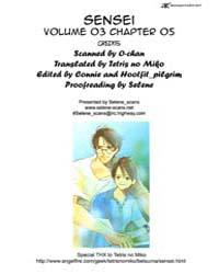 Sensei 17 Volume No. 17 by Kazune, Kawahara