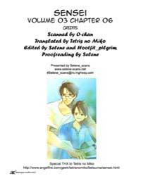 Sensei 18 Volume No. 18 by Kazune, Kawahara