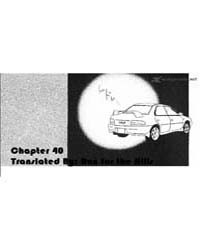 Sensei 40 Volume No. 40 by Kazune, Kawahara