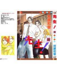 Sensei 45 Volume No. 45 by Kazune, Kawahara