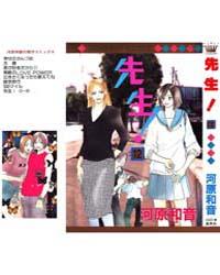Sensei 49 Volume No. 49 by Kazune, Kawahara
