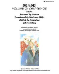 Sensei 5 Volume No. 5 by Kazune, Kawahara