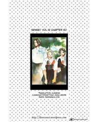 Sensei 50 Volume No. 50 by Kazune, Kawahara