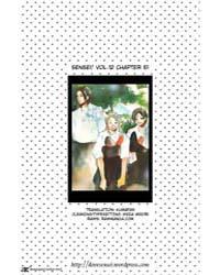 Sensei 51 Volume No. 51 by Kazune, Kawahara