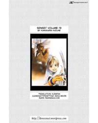 Sensei 54 Volume No. 54 by Kazune, Kawahara