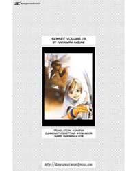 Sensei 56 Volume No. 56 by Kazune, Kawahara