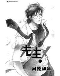 Sensei 61 Volume No. 61 by Kazune, Kawahara