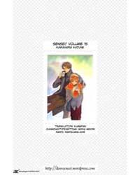 Sensei 62 Volume No. 62 by Kazune, Kawahara