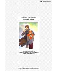 Sensei 63 Volume No. 63 by Kazune, Kawahara