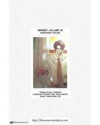 Sensei 65 Volume No. 65 by Kazune, Kawahara