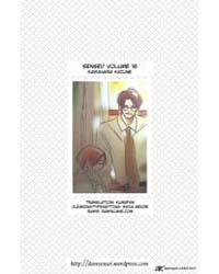 Sensei 68 Volume No. 68 by Kazune, Kawahara