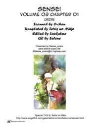 Sensei 7 Volume No. 7 by Kazune, Kawahara