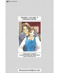 Sensei 71 Volume No. 71 by Kazune, Kawahara