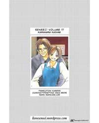 Sensei 72 Volume No. 72 by Kazune, Kawahara
