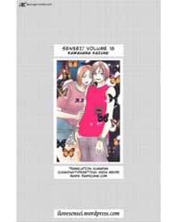 Sensei 74 Volume No. 74 by Kazune, Kawahara