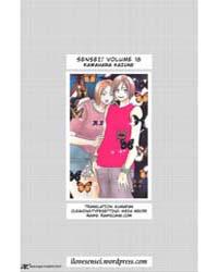 Sensei 75 Volume No. 75 by Kazune, Kawahara