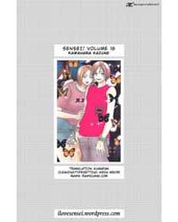 Sensei 76 Volume No. 76 by Kazune, Kawahara