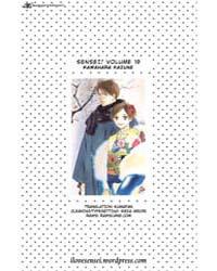 Sensei 77 Volume No. 77 by Kazune, Kawahara