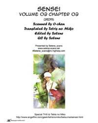 Sensei 8 Volume No. 8 by Kazune, Kawahara