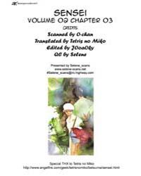 Sensei 9 Volume No. 9 by Kazune, Kawahara