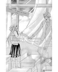 Sensei Ni Ageru 7 Volume Vol. 7 by Daisy, Yamada