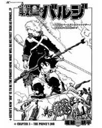 Sensei No Bulge 3 Volume Vol. 3 by Kouhei, Horikoshi