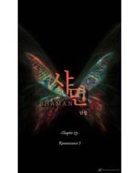 Shaman 25 Volume Vol. 25 by Poong, Dam