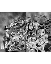 Shaman King 10 : a Fashionable Shaman Volume Vol. 10 by Hiroyuki, Takei