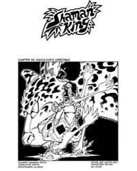 Shaman King 116 : Chocolove's Christmas Volume Vol. 116 by Hiroyuki, Takei