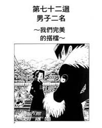 Shaman King 72 Volume Vol. 72 by Hiroyuki, Takei