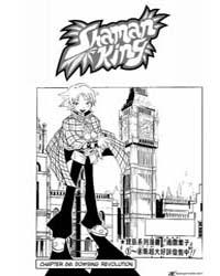 Shaman King 86 : Dowsing Revolution Volume Vol. 86 by Hiroyuki, Takei