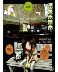 Shaman King 0 1: New Shimane Paradise Volume Vol. 1 by Hiroyuki, Takei