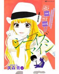 She is Mine 2 Volume Vol. 2 by Ao, Mimori