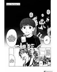 Shibatora 8: the Police Id Volume Vol. 8 by Aoki, Yuya
