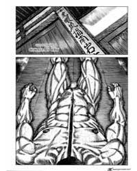 Shigurui 17: 17 Volume Vol. 17 by Yamaguchi, Takayuki