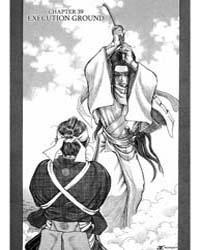 Shigurui 38: 38 Volume Vol. 38 by Yamaguchi, Takayuki