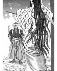 Shigurui 40: 40 Volume Vol. 40 by Yamaguchi, Takayuki