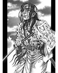 Shigurui 43: 43 Volume Vol. 43 by Yamaguchi, Takayuki