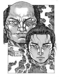 Shigurui 51: 51 Volume Vol. 51 by Yamaguchi, Takayuki