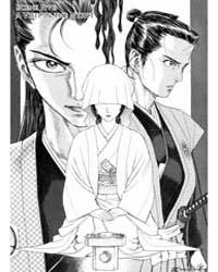 Shigurui 59: 59 Volume Vol. 59 by Yamaguchi, Takayuki