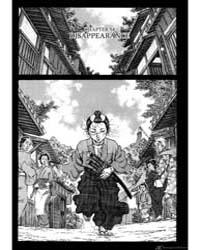 Shigurui 63: 63 Volume Vol. 63 by Yamaguchi, Takayuki