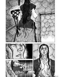 Shigurui 67: 67 Volume Vol. 67 by Yamaguchi, Takayuki