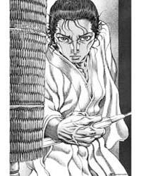 Shigurui 71: 71 Volume Vol. 71 by Yamaguchi, Takayuki
