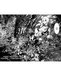 Shiki 14 Volume Vol. 14 by Fujisaki, Ryu
