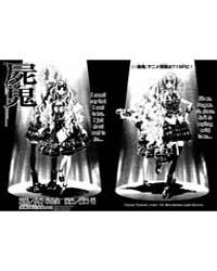 Shiki 34 Volume Vol. 34 by Fujisaki, Ryu