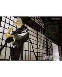 Shiki 9: Ozaki Toshio 3 Volume Vol. 9 by Fujisaki, Ryu